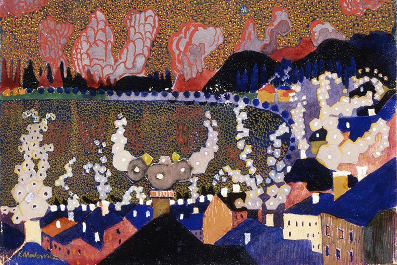 """""""Городок"""", 1910г"""