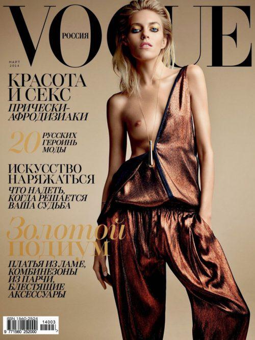 Аня Рубик, Vogue, 2014