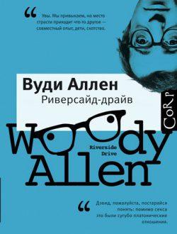 Allen (4)